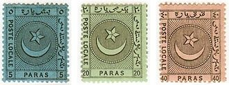 Ottoman Caliphate - Local stamps issued for the Liannos City Post of Constantinople in 1865.