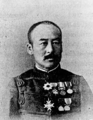 Lieutenant-Colonel Kimura Yuko CommanderOfTheThirdRegiment.PNG