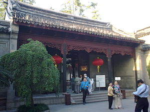 Lion Grove Garden - Image: Lion garden entry hall