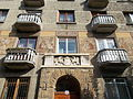 Listed building ID -8313. Middle. - 55, Kiss János street, Budapest District XII.JPG