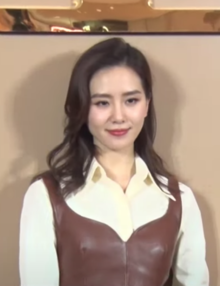 Liu Shishi in 2020.png