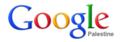 Logo Google Palestine.png