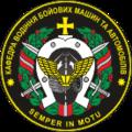 Logo department vodinnya bma.png