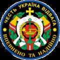Logo ingenerna tehnika new2.png
