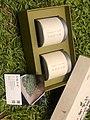 Longjing tea 13.jpg
