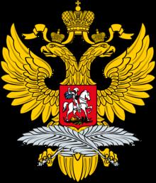 MEXA emblem.png