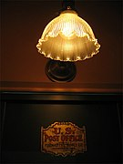 MSI Post office lamp.jpg