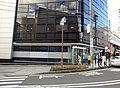 MUFG Bank Kintetsu Gakuenmae branch.jpg
