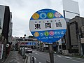 Machi-bus-Higashi-okazaki-bus-stop.jpg
