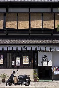 Machiya building.jpg