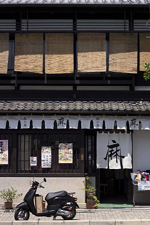 Machiya - Machiya facade in Kyoto