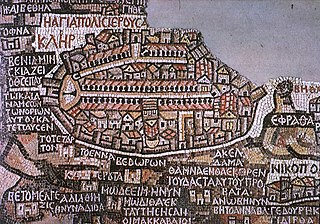 Early Byzantine mosaics in the Middle East Wikimedia list article