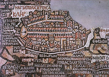 Jerusalem on the Madaba Map Madaba map.jpg