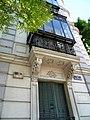 Madrid - Calle de Alcalá, Fundación Universitaria Española 3.jpg