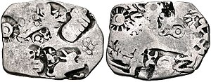Coinage of India - Magadha Kingdom coin, circa 350 BCE, Karshapana.