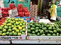 Mahane Yehuda Market (5100809591).jpg