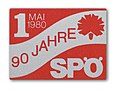 Maiabzeichen 1980 (6966362857).jpg