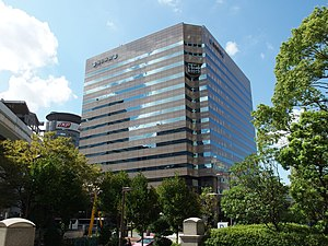 Mainichi Shimbun Osaka headquarters in 201909 001.jpg