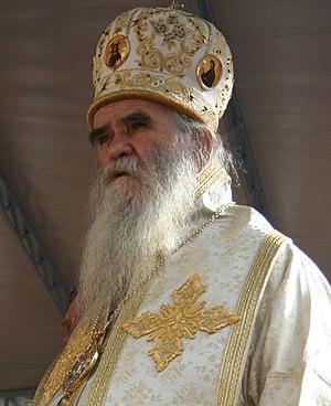 Manastir Tronoša-proslava 700 godina postojanja 061 (cropped).jpg