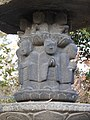 Manbushima north Rokujizō close up.JPG