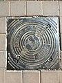 Manhole cover Petah Tikva 1.jpg
