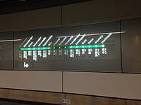 Map of Nanakuma Line in Watanabe-Dori Station.JPG