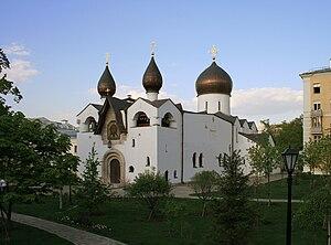 Alexey Shchusev - Image: Marfo Mariinsky Convent 1