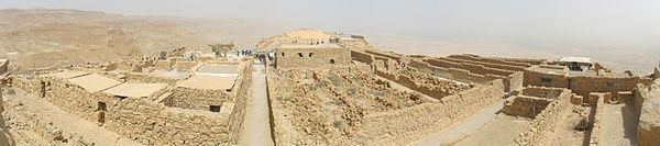 Masada panoramic02 2012-03-14.jpg
