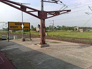 Masagram railway station - Masagram Station
