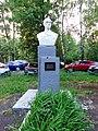 Maslov Konstantin Vasilevich bust.jpg