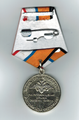 Medal For the Return of Crimea revers full.png