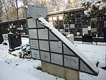 Memorial of bulgarian ww2 fighter pilots.JPG
