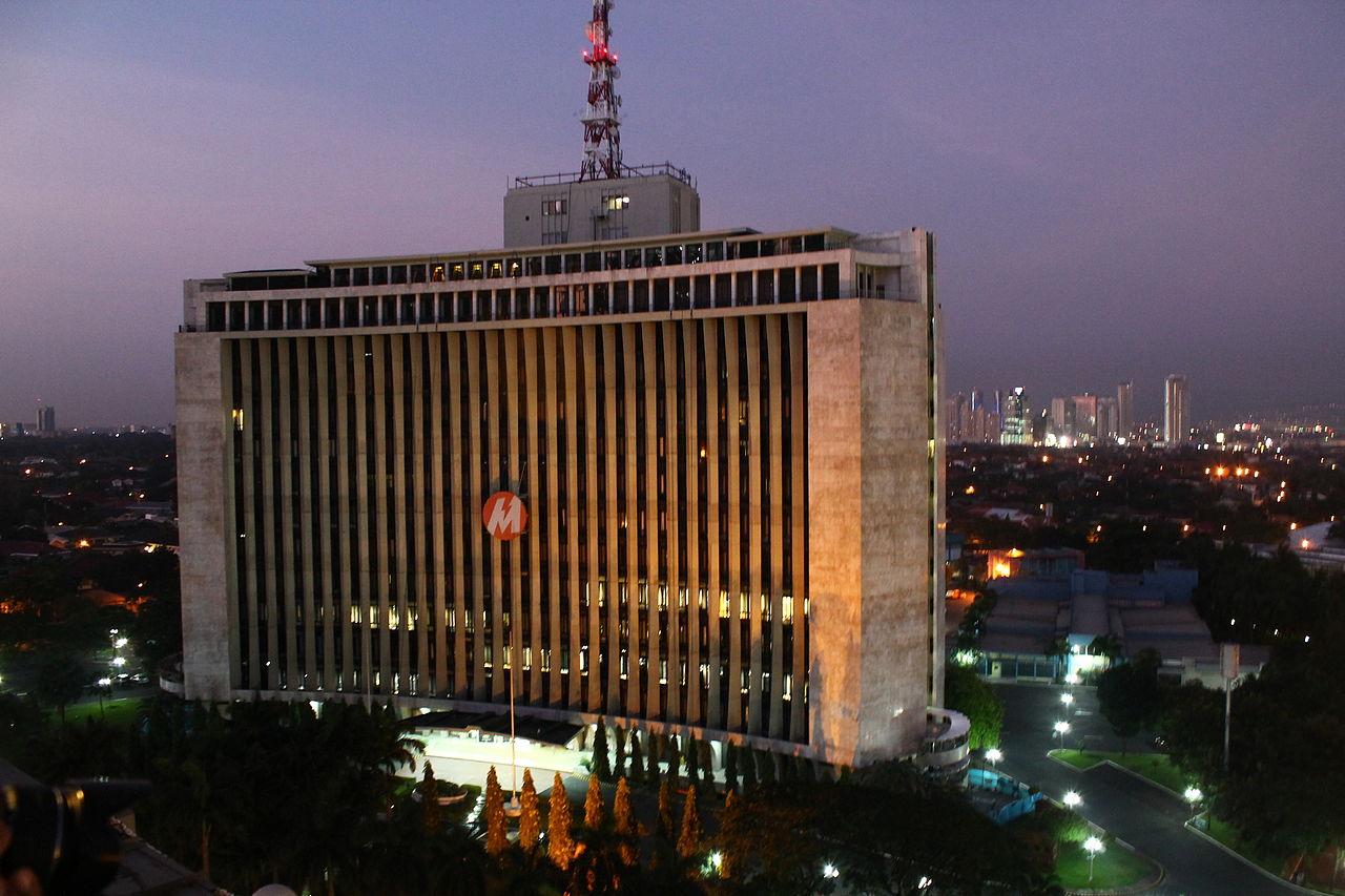 Concerts aux Philippines - février 2019 1280px-Meralco_Building