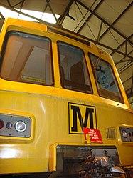 Metrocar 4033, Tyne and Wear Metro depot open day, 8 August 2010 (3).jpg