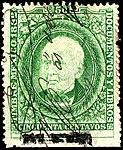 Mexico 1882 documents revenue F95A.jpg