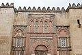 Mezquita-Catedral de Córdoba (39990322020).jpg