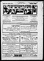 Mezritcher Tribune 26 décembre 1930.jpg
