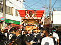 Miki Autumn Harvest Festival in 2010 No,28.JPG