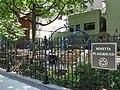 Minetta Playground.jpg