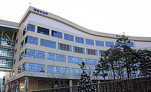 Ministry of Oceans and Fisheries - Headquarters in Sejong City