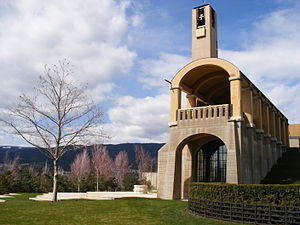 Mission Hill Winery - Image: Mission Hill