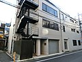 Misuzu Shobo Head Office.JPG