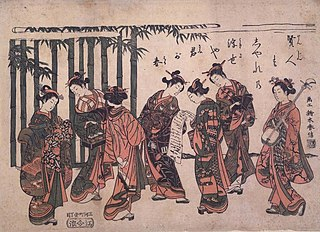 Mitate (Parody) of Seven Sages of the Bamboo Grove