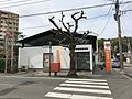 Miyazaki-Jingu East Post Office 20170319.jpg