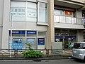 Mizuho Bank Miyamaedaira Branch.jpg