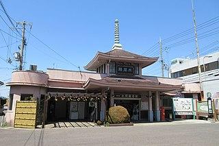 Mizuma Kannon Station Railway station in Kaizuka, Osaka Prefecture, Japan