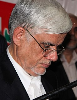 Mohammad Reza Aref2 cropped.jpg