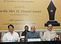 """Mohd. Hamid Ansari at the presentation of the 'Nai Duniya Awards for Excellence in Urdu Journalism"""" to outstanding media persons in Urdu Journalism, in New Delhi. The Union Minister for Civil Aviation.jpg"""