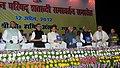 "Mohd. Hamid Ansari releasing the book entitled ""Itihas (1952-2011)"", at the centenary celebrations of the Bihar Legislative Council, in Patna, Bihar. The Governor of Bihar, Shri Devanand Kanwar, the Chief Minister of Bihar.jpg"