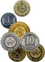 Monedas Rublo de Transnistria